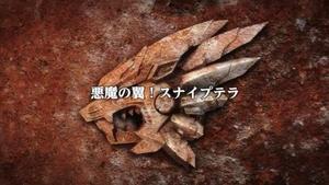 Zoids Wild ZERO - 06 - Japanese.png