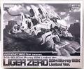 Liger Zero 2014 Blu-ray BOX Limited Ver HMM box