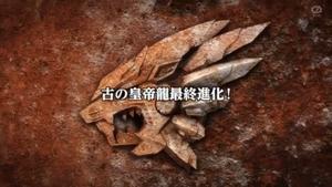 Zoids Wild ZERO - 47 - Japanese.png