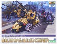 Molga AA & Molga Carrier HMM box