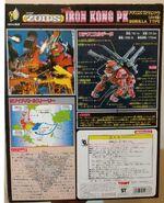 Iron Kong PK box back