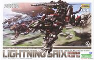 Lightning Saix Marking plus Ver HMM box