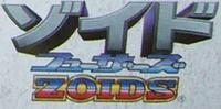 Zoids-fuzors-logo.png