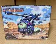 Molga Rokurou box