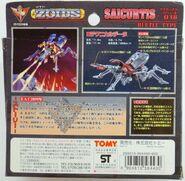 Saicurtis 1999 box back