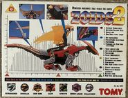 Zoids 2 Red Wing box back