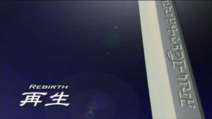 Zoids Genesis - 50 - Japanese.png