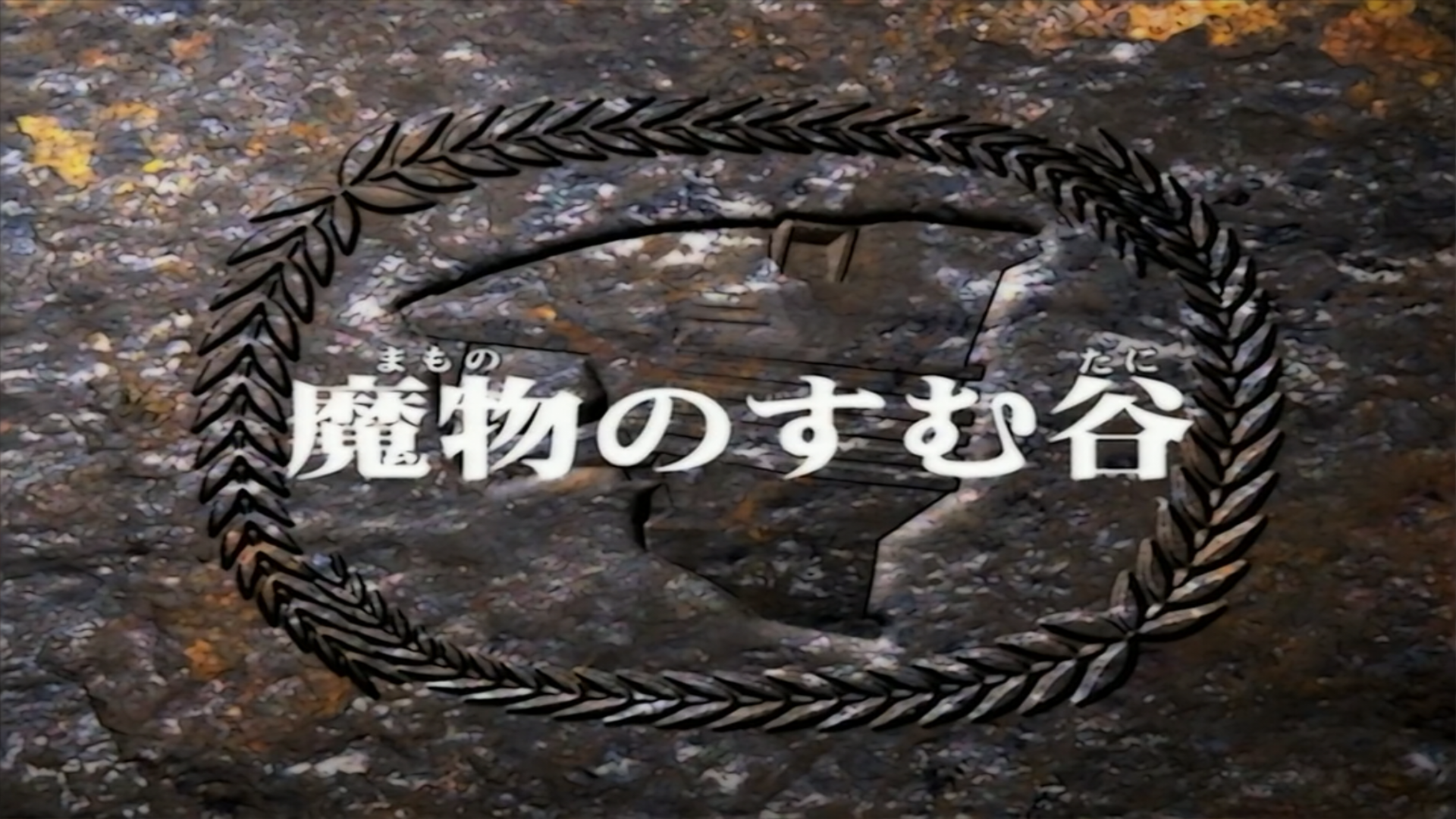 Zoids: Chaotic Century Episode 9