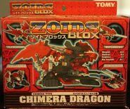 Chimera Dragon box front