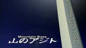 Zoids Genesis - 06 - Japanese.png