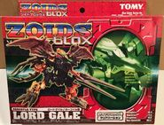Clear Lord Gale box front