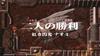 Zoids New Century - 02 - Japanese.png