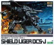 Shield Liger DCS-J HMM box