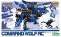 Command Wolf AC HMM box