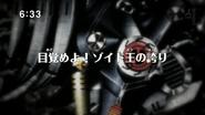 Zoids Wild - 03 - Japanese
