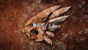 Zoids Wild ZERO - 38 - Japanese.png