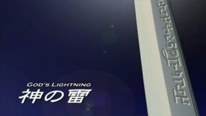 Zoids Genesis - 48 - Japanese.png