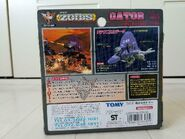 Gator 1999 box back