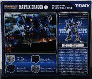 Matrix Dragon box back