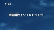 Zoids Wild - 01 - Japanese