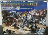 Mammoth reprint box back