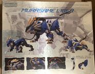 Murasame Liger ZA box back