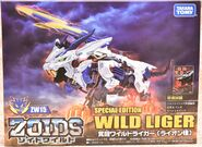 Wild Liger special box front