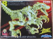 Bio Megaraptor Glearmd box front