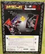 Gungyalado graphics box back