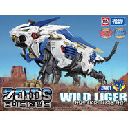Wild Liger daewon box