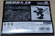Merda TS box back