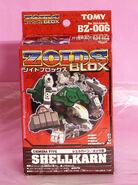 Shellkarn box front