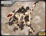 HMM Gun Sniper Bone Color Ver
