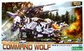 Command Wolf HMM box