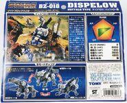 Dispelow box back