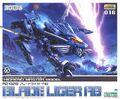 Blade Liger AB HMM box