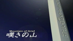Zoids Genesis - 07 - Japanese.png