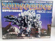 Gordos 1983 box front