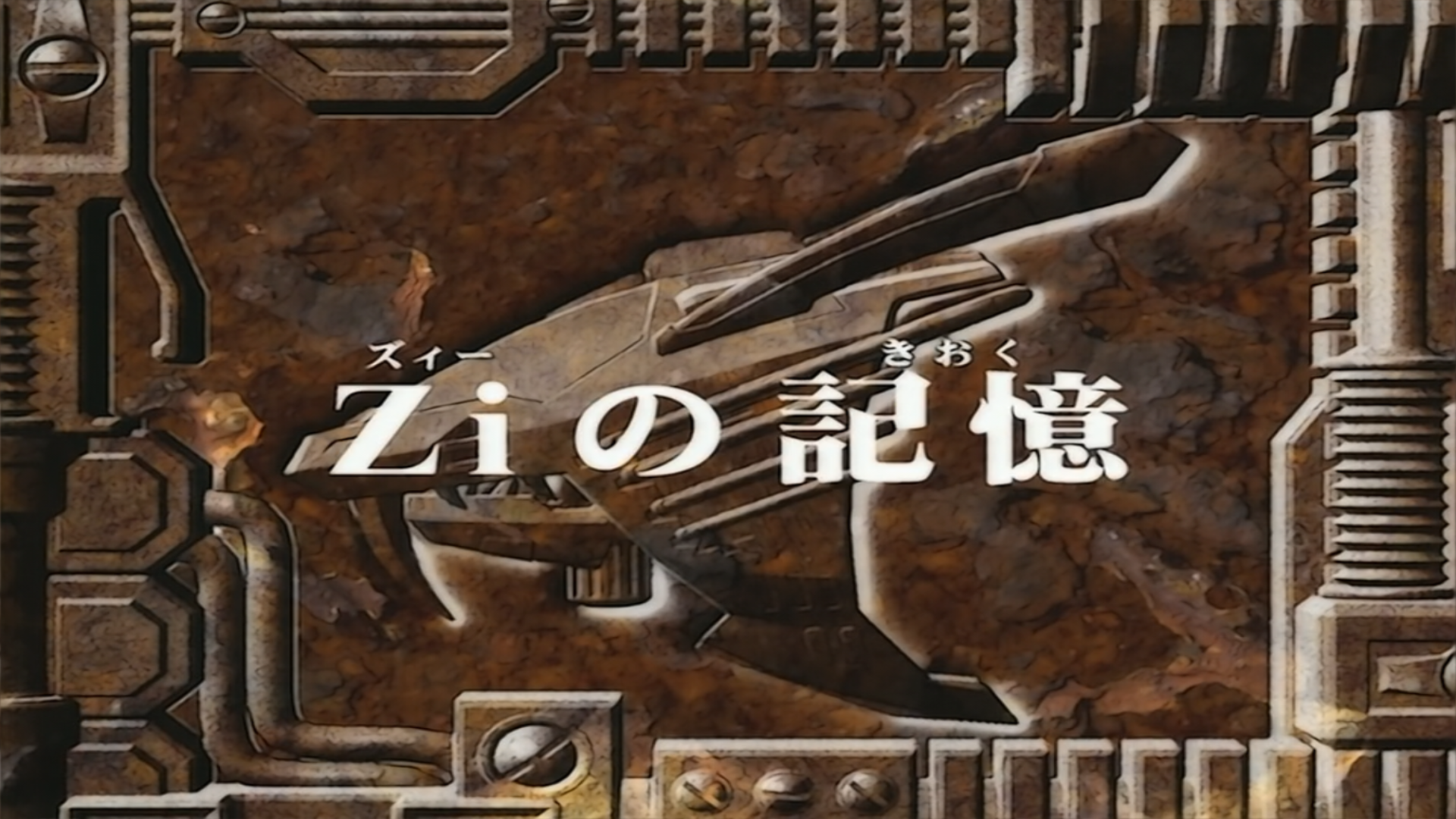 Zoids: Chaotic Century Episode 26