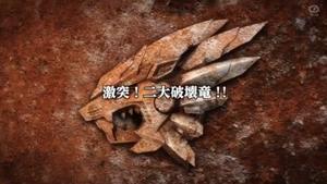 Zoids Wild ZERO - 28 - Japanese.png