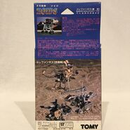 Elepantus 1983 box back