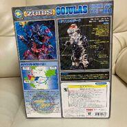 Gojulas 1999 box back