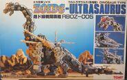 Ultrasaurus 1983 box front