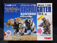 Bear Fighter box front