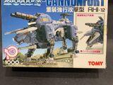 Cannonfort
