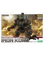 Iron Kong HMM box