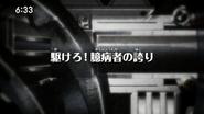 Zoids Wild - 40 - Japanese