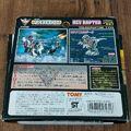 Rev Raptor box back
