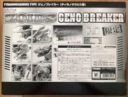 Geno Breaker Jet box back