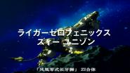 Zoids Fuzors - 04 - Japanese